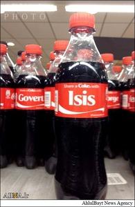 حمایت رسمی«کوکاکولا»از داعش+عکس