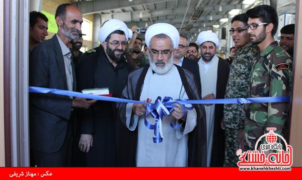 پایگاه ویژه امام حسین (ع) در مصلی امام خامنه ای رفسنجان افتتاح شد+عکس