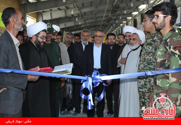 افتتاح پایگاه امام حسین(ع) در مصلای امام خامنه ای رفسنجان3