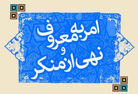 امر به معروف پسر ۷ ساله در رفسنجان و واکنش خانم بدحجاب / عکس