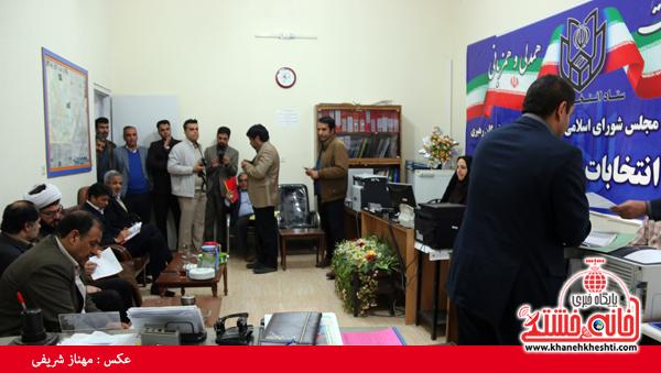 مهلت نام نویسی داوطلبین انتخابات مجلس دهم در رفسنجان تا ساعت ۲۱ ادامه دارد