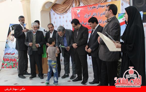 ۲۳۰ دانش آموز برتر شاهد و ایثارگر در رفسنجان تجلیل شدند+عکس