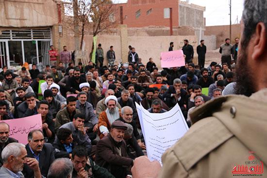بیانیه تجمع اعتراض مردم رفسنجان به هتک حرمت ساحت مقدس امام حسین(ع) توسط بهائیان در محرم
