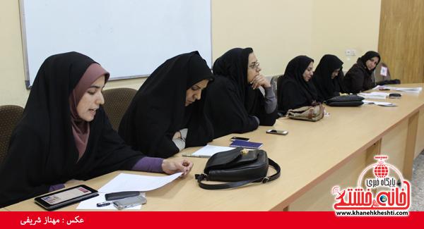 تشکیل انجمن خبرنگاران در رفسنجان