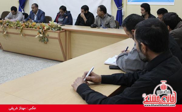 انجمن خبرنگاران رفسنجان تشکیل شد+عکس