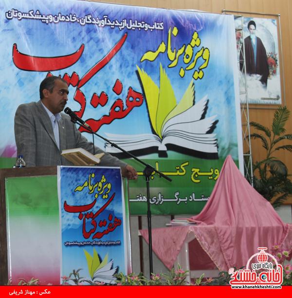 تقوی رئیس اداره فرهنگ و ارشاد اسلامی رفسنجان
