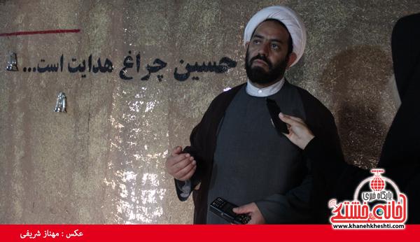روایت پیروزی انقلاب اسلامی باتأسی ازقیام سیدالشهدابه زبان هنر
