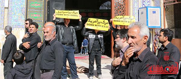 روز عاشورا و سیزدهم آبان مسجد جامع رفسنجان (3)