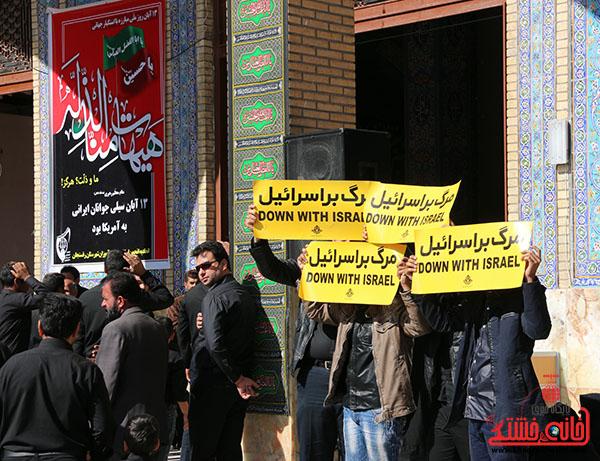 روز عاشورا و سیزدهم آبان مسجد جامع رفسنجان (5)