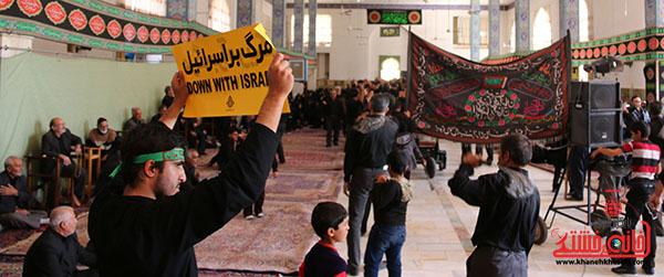 روز عاشورا و سیزدهم آبان مسجد جامع رفسنجان (7)