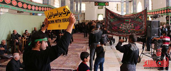روز عاشورا و سیزدهم آبان مسجد جامع رفسنجان14