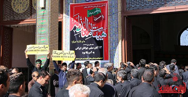 روز عاشورا و سیزدهم آبان مسجد جامع رفسنجان17