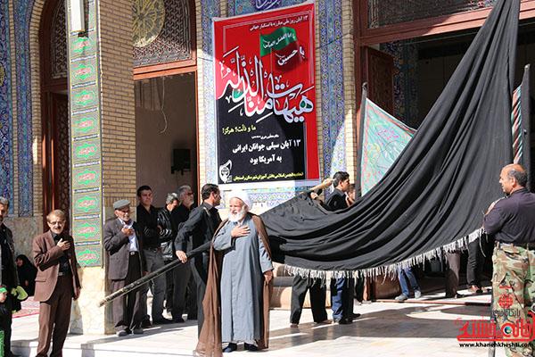 روز عاشورا و سیزدهم آبان مسجد جامع رفسنجان20