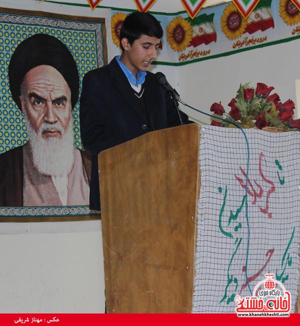 زنگ کتاب در مدرسه شهید مطهری رفسنجان3
