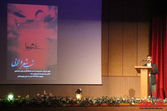 شب شعر ولایی در رفسنجان-خانه خشتی (2)