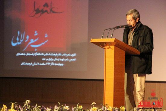 شب شعر ولایی در رفسنجان برگزار شد+عکس
