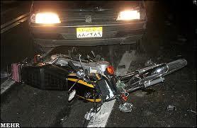 بیش از یک سوم تصادفات مربوط به موتور سیکلت است