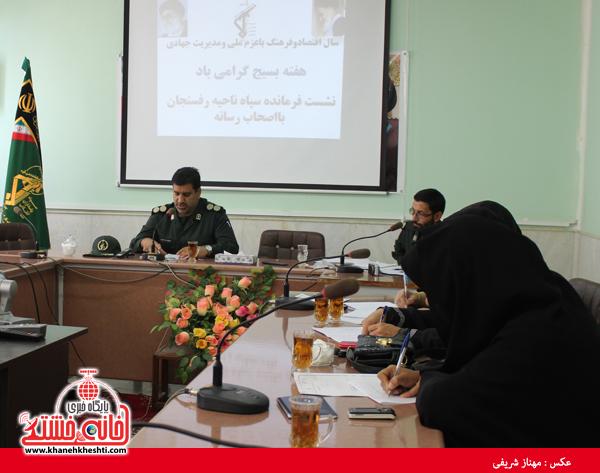نشست خبری فرمانده سپاه ناحیه مقاومت رفسنجان به مناسبت هفته بسیج برگزار شد