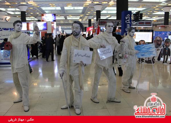 نمایشگاه مطبوعات و خبرگزاری های تهران11