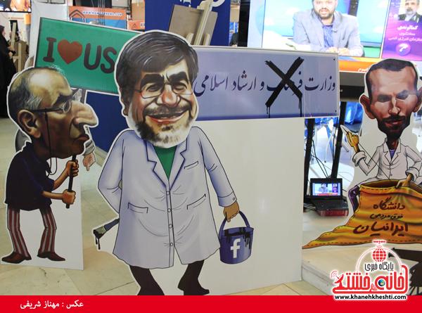 نمایشگاه مطبوعات و خبرگزاری های تهران13
