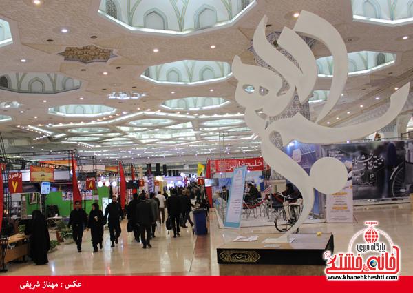 در نمایشگاه مطبوعات و خبرگزاری تهران چه گذشت؟!