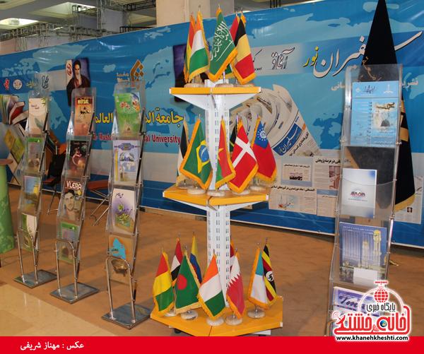 نمایشگاه مطبوعات و خبرگزاری های تهران19