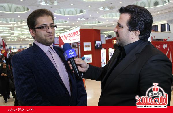 نمایشگاه مطبوعات و خبرگزاری های تهران20