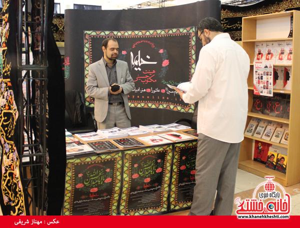 نمایشگاه مطبوعات و خبرگزاری های تهران25