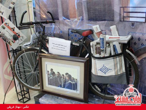 نمایشگاه مطبوعات و خبرگزاری های تهران26