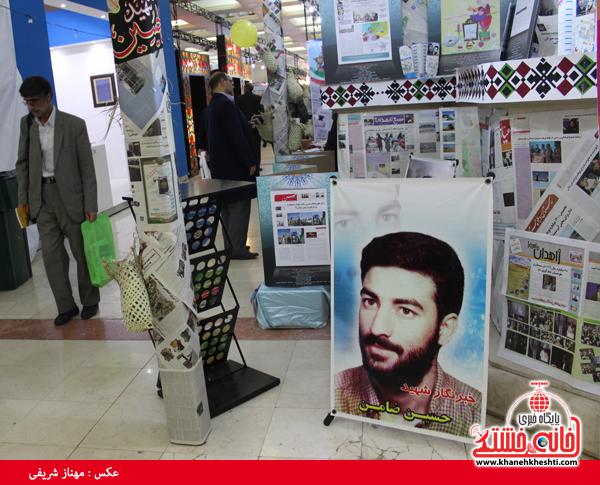 نمایشگاه مطبوعات و خبرگزاری های تهران27