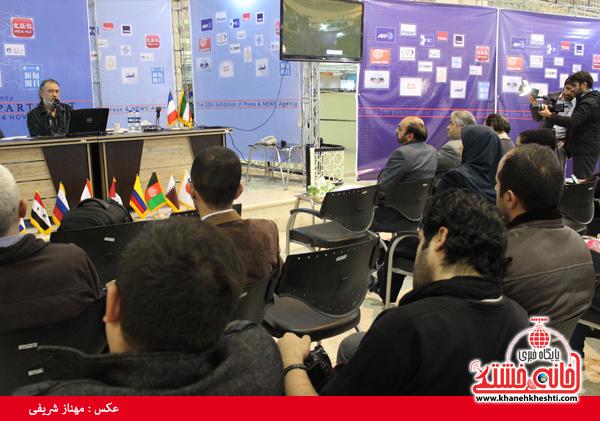 نمایشگاه مطبوعات و خبرگزاری های تهران30