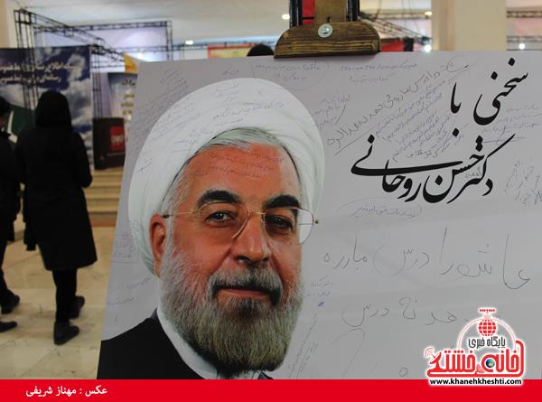 نمایشگاه مطبوعات و خبرگزاری های تهران31