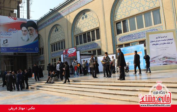 نمایشگاه مطبوعات و خبرگزاری های تهران4