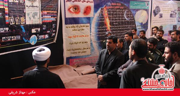 نمایشگاه چراغ هدایت در رفسنجان