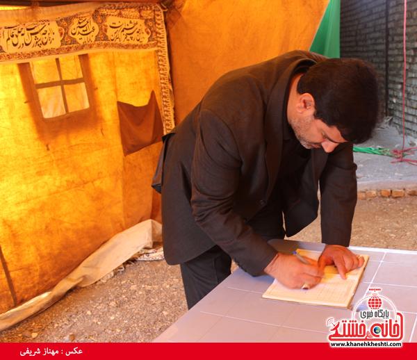 نمایشگاه چراغ هدایت در رفسنجان7