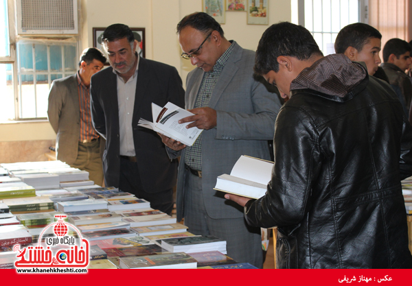نمایشگاه کتاب در رفسنجان