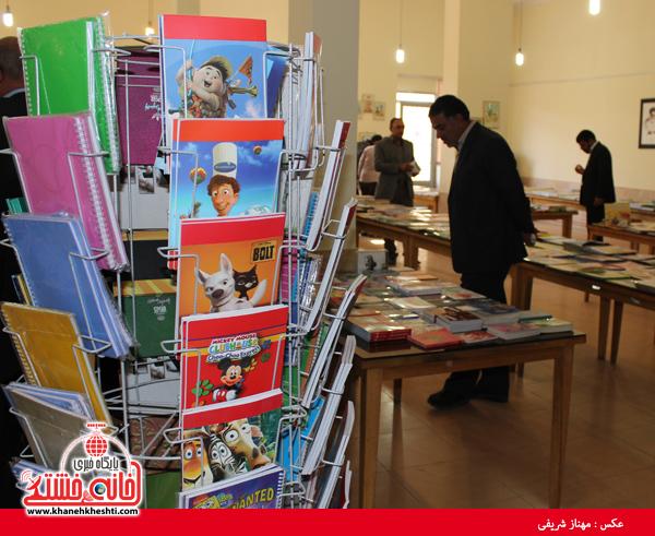 نمایشگاه کتاب در رفسنجان2