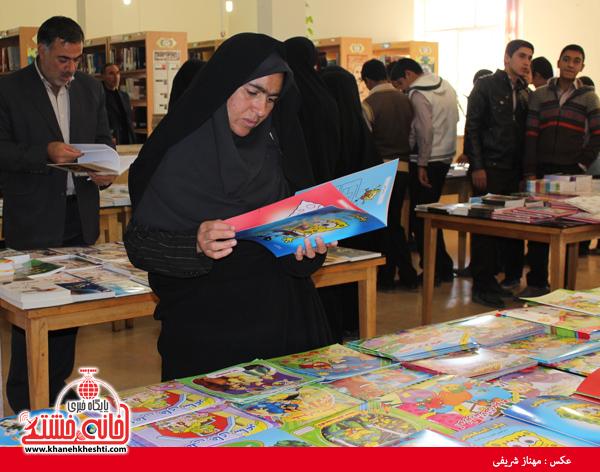 نمایشگاه کتاب در رفسنجان3