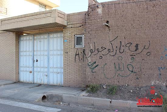 نوشته های روی دیوار خانه خشتی رفسنجان13