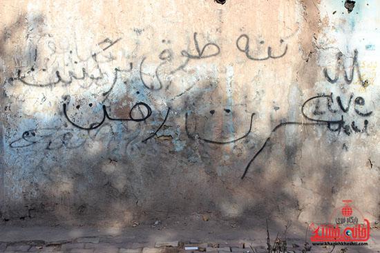 نوشته های روی دیوار خانه خشتی رفسنجان14