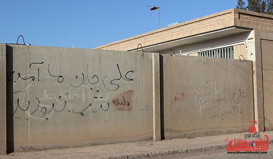 نوشته های روی دیوار خانه خشتی رفسنجان17