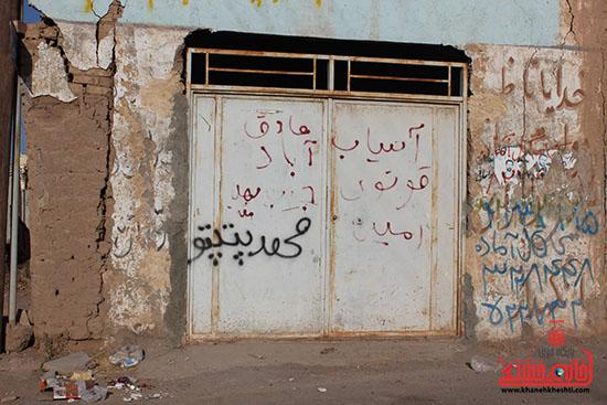 نوشته های روی دیوار خانه خشتی رفسنجان18