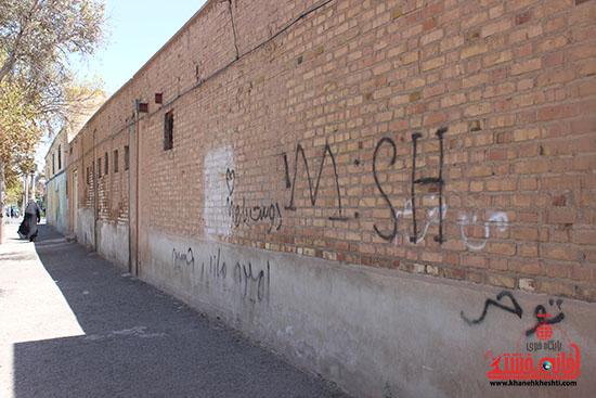 نوشته های روی دیوار خانه خشتی رفسنجان25