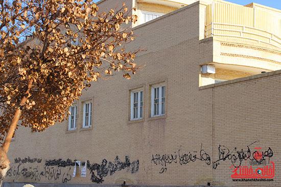 نوشته های روی دیوار خانه خشتی رفسنجان4