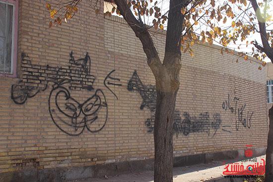 نوشته های روی دیوار خانه خشتی رفسنجان6