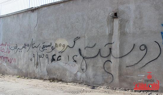 نوشته های روی دیوار خانه خشتی رفسنجان7