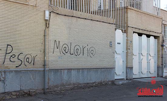 نوشته های روی دیوار خانه خشتی رفسنجان8