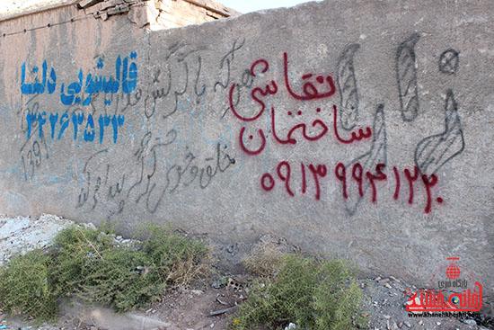 نوشته های روی دیوار خانه خشتی رفسنجان9