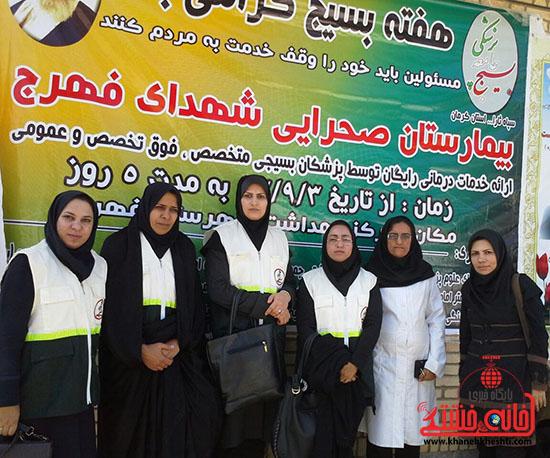 ویزیت رایگان تیم جامعه پزشکی رفسنجان در فهرج (4)