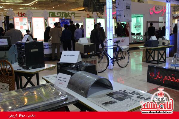 1نمایشگاه مطبوعات و خبرگزاری های تهران